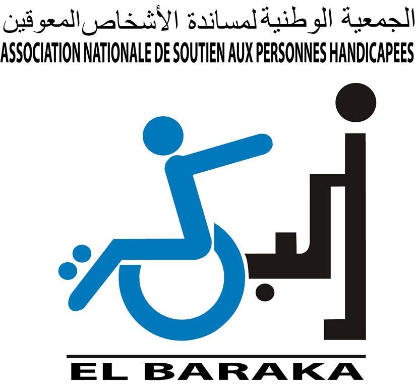 r seau des associations alg riennes pour l 39 autonomie des personnes en situation de handicap. Black Bedroom Furniture Sets. Home Design Ideas